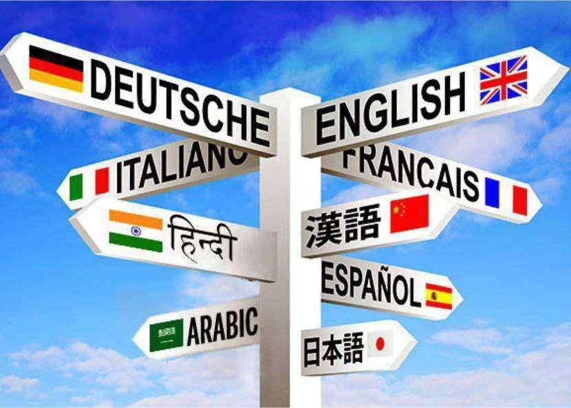 പുതിയ ഭാഷകൾ പഠിക്കുമ്പോൾ തലച്ചോറിന്റെ പ്രവർത്തനം മെച്ചപ്പെടുന്നതായി പഠനം
