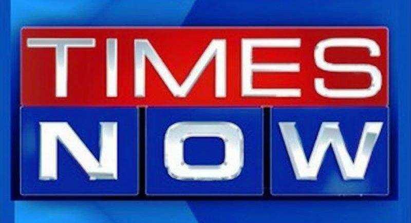 പുതിയ ചാനലിനായി ടൈംസ് നൗവിൻ്റെ വ്യൂവർഷിപ്പ് കുറച്ചു കാണിച്ചു,  430 കോടി രൂപയിലേറെ നഷ്ടപരിഹാരം ആവശ്യപ്പെട്ട് ബെന്നറ്റ് കോൾമാൻ