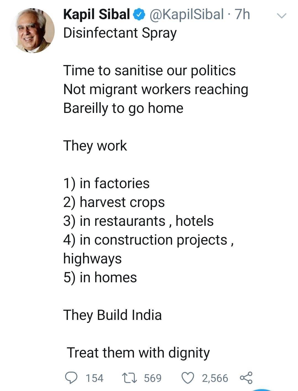 അണുനാശിനി തളിക്കേണ്ടത് രാഷ്ട്രീയത്തിൽ, വിമർശനവുമായി കപിൽ സിബലിന്റെ ട്വീറ്റ്
